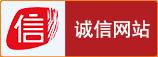 cheng信网站