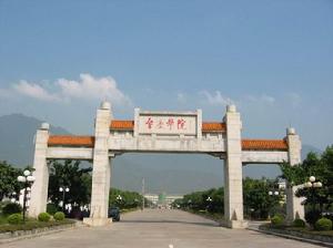 zhaoqing学yuan