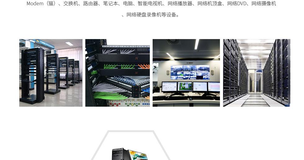 超五类fei屏bi网xian