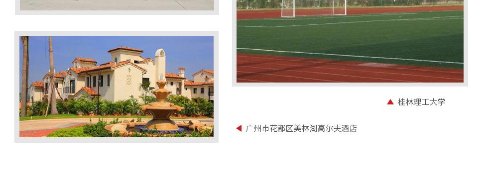 CG518 HDMI数码高清配xian