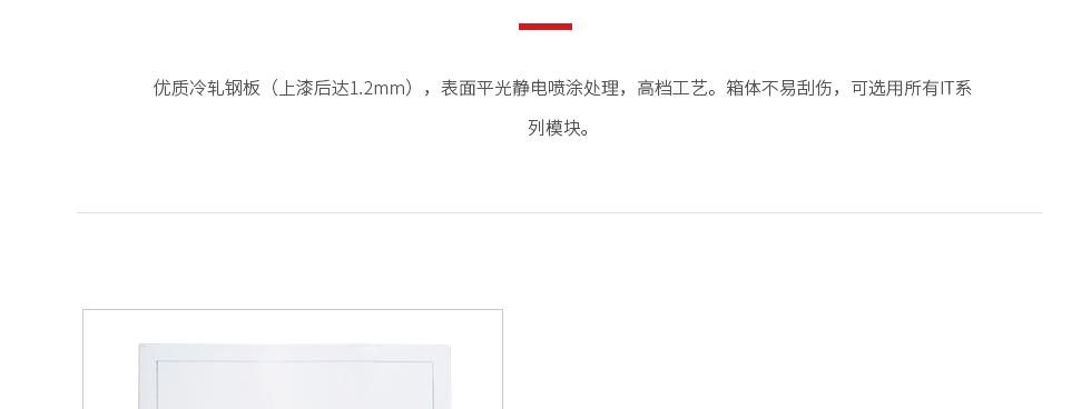 cai智系列(信息xiang)