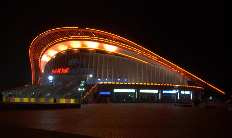 山东聊城体育馆