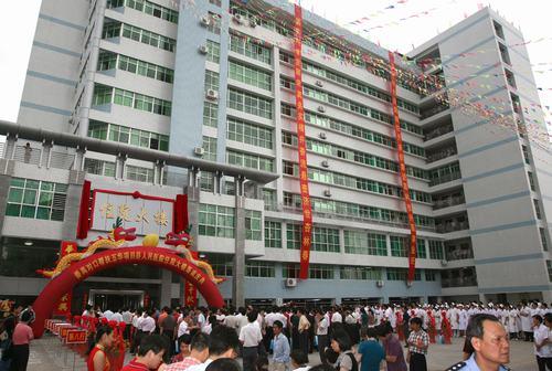 广东省梅州市wu华xian人min医yuan
